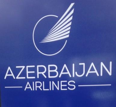 AZAL Airlines